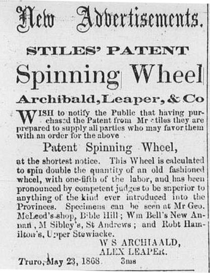 Advertisement for Stiles Patent pendulum wheel